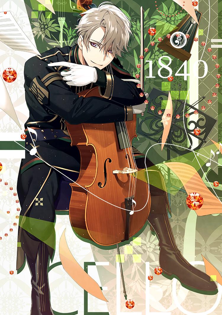 MusicLavies - Arc:アルク